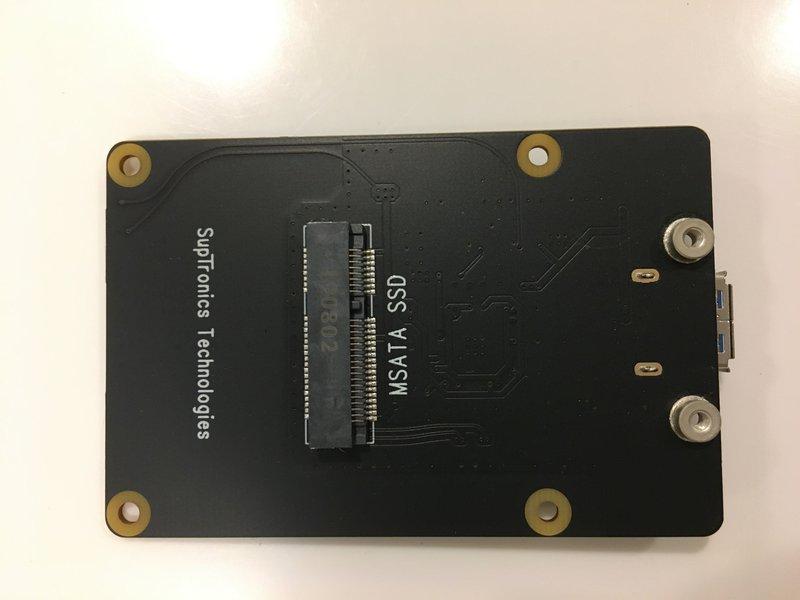 mSATA SSD shield
